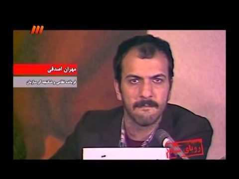 مستند کامل شکنجه پاسداران کمیته انقلاب اسلامی