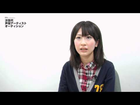 """大人気アイドルグループ""""AKB48""""の石田晴香が、今年のスカウトキャラバン「声優アーティスト」について語ってくれました。 公式HPはコチラ..."""