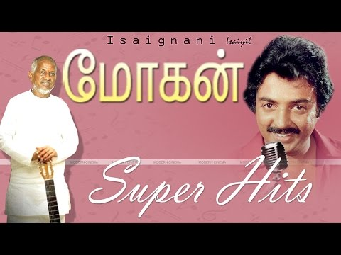 Mohan Hits Tamil Songs | Super Hit Song Collection 50 Songs மோகன் சிறந்த பாடல்கள்