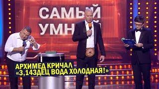 Карантин 2020 с Кварталом - Подборка приколов про Кличко | ЮМОР ДО СЛЁЗ