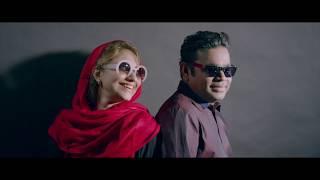 One heart  AR Rahman  Maahi ve  One Heart Concert Flim 2017