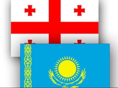 Georgia vs Kazakhstan