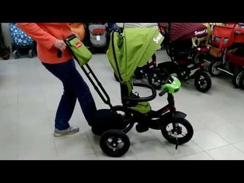 Велосипед с вращающемся сидением Smart Baby TS1 Air 360