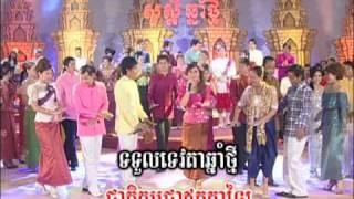 PONLUENEAKHOS_DVD_VOL_50. Happy New Year of Tiger 2010