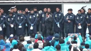 イベントの締めは、サガンドリームスの永井隆幸 営業部長(?)執行役員...