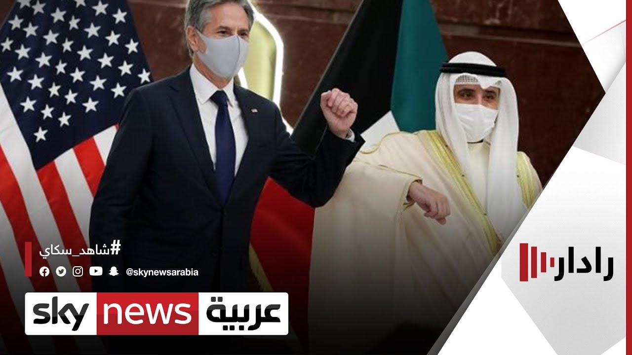أحمد الصباح: نفخر بمستوى التعاون مع الولايات المتحدة | #رادار  - نشر قبل 42 دقيقة