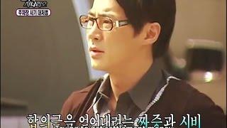 Video [ENG] Junjin in a car accident - prank download MP3, 3GP, MP4, WEBM, AVI, FLV April 2018