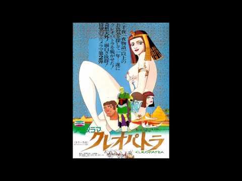 Cleopatra - Queen of Sex - Bath Song