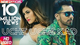Babbal Rai | Uche Uche Kad (Official ) | Ranbir Singh | Desi Routz | New Song 2018
