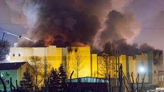 Трагедия в Кемерове / Новости