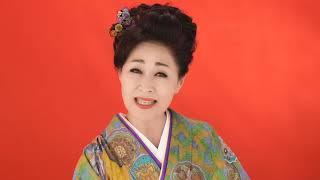 【ミュージックビデオ】島津悦子『夢一筋』