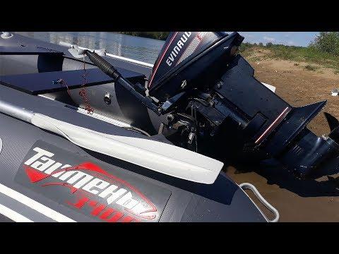 #Обзорище лодка Таймень 3400 СК / лодочный мотор EVINRUDE 9.9 1990 выпуска
