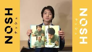 俳優の健太郎さんが21日、写真集「G 健太郎」(ギャンビット)の発売記念イ...