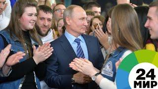 Врач, педагог и глава «КамАЗа»: Путин открыл свой предвыборный штаб - МИР 24