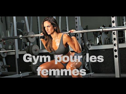 Gym pour les femmes - Exercices et programmes d'entraînement