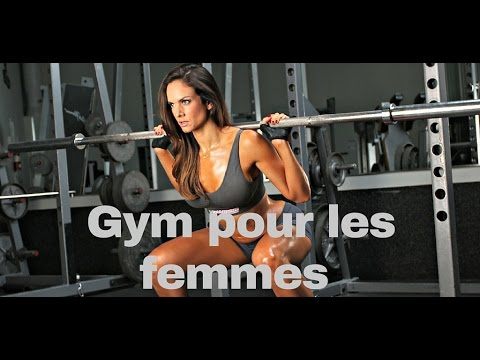 gym pour les femmes exercices et programmes d entra nement youtube. Black Bedroom Furniture Sets. Home Design Ideas