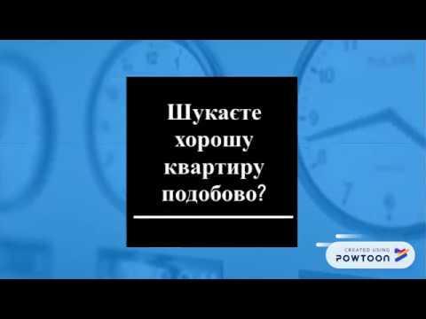 Квартири для заочників у Івано-Франківську подобово