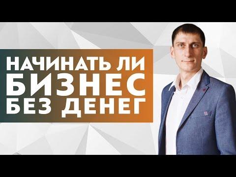Отзывы о Русском Стандарте, мнения пользователей и