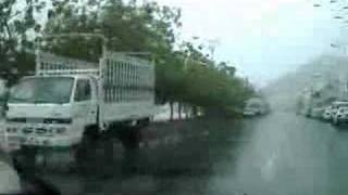 Cyclone Guno thumbnail