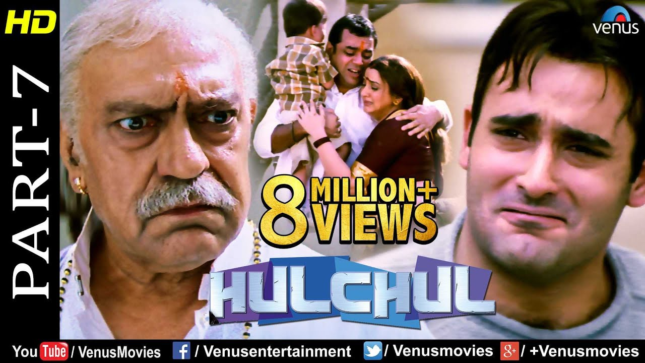 Hulchul -Part 7 |Paresh Rawal,Amrish Puri, Jackie Shroff & Akshaye Khanna | Best Comedy Movie Sc