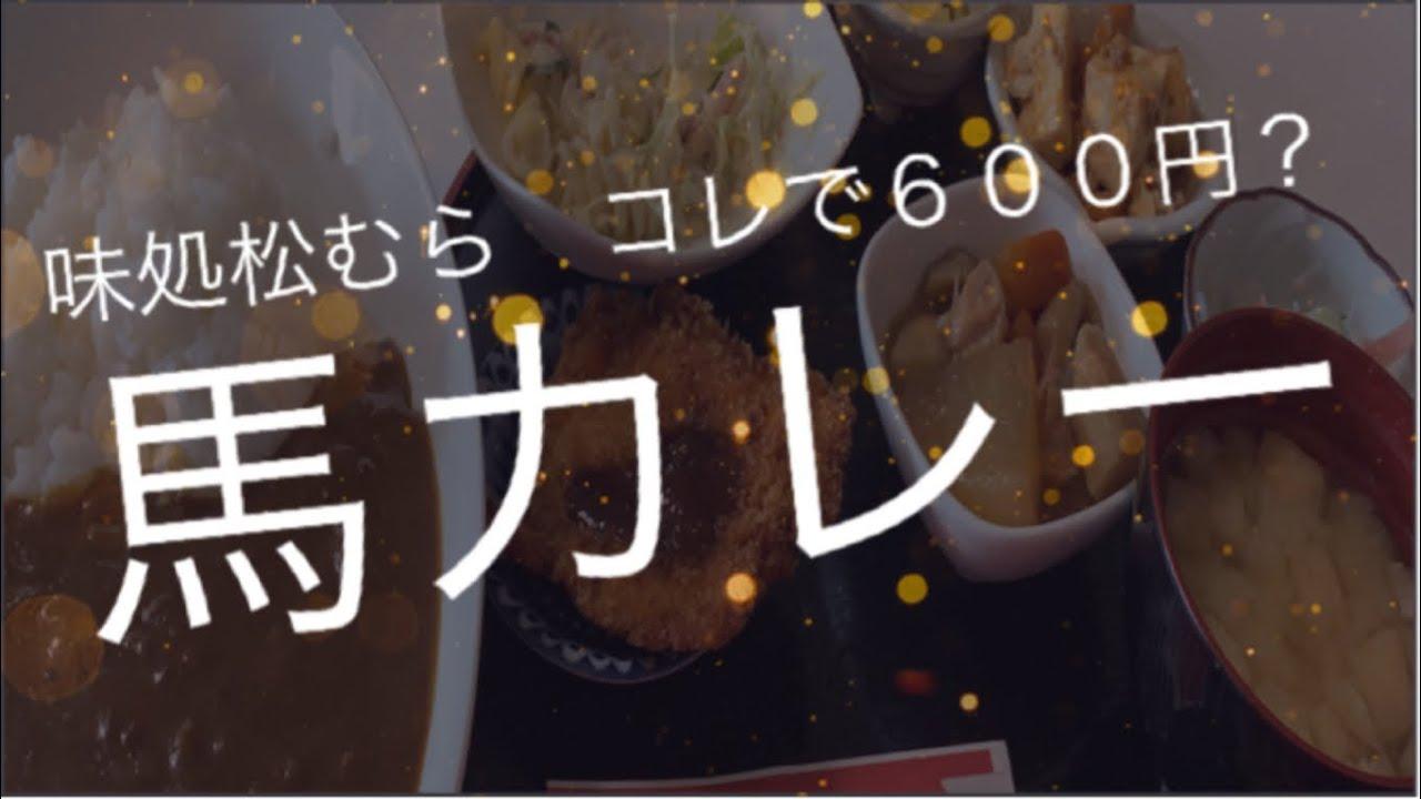 ハッピーメール⑪ - 熊本出会い系サイト・お店掲示板 爆サイ.com九州版