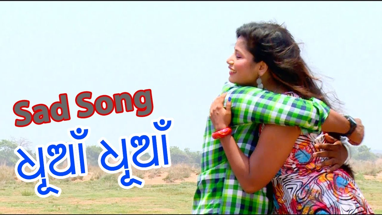 Download Dhuan Dhuan  - Odia Music Video - Sad Song - HD Videos