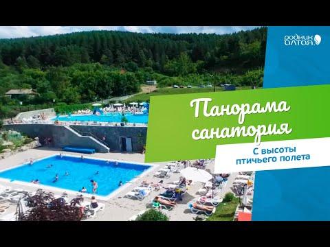 """Панорама санатория """"Родник Алтая"""""""