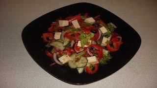 Легкий салат с брынзой, оливками и овощами