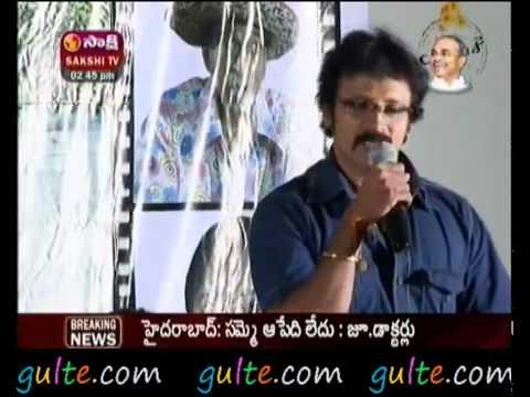 Gulte com   Tholi Pata Movie Audio Release Function    YouTube2 thumbnail