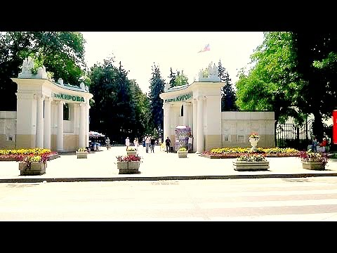 Пятигорск  - Парк Кирова