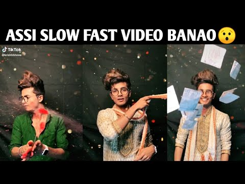 How To Make A Professional Slow And Fast Motion Video On Tiktok || Slow Fast Wali Video Kaise Banaye