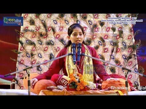 Jaya Kishori Ji एक दिन ओ भोले भंडारी बनकर के ब्रज नारी गोकुल में आ गए है #jayakishori #bhajansimran