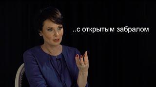 Ольга Погодина: