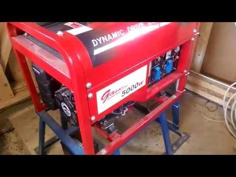 Как установить генератор в гараже