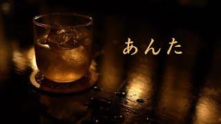 オリジナルは、吉幾三さんの歌唱で、1996年にリリースされました。 ...