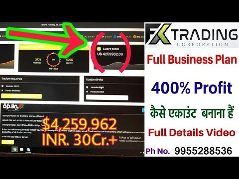 Fx trading full business plan 2019 in Hindi   Earn Passive income Fx trading. Double Your Money thumbnail