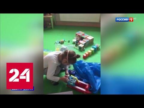 Родителей девочки, с рождения живущей в клинике, могут лишить прав - Россия 24