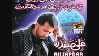 Ali safdar 2011-Ya Fatima Zahra (A.S).