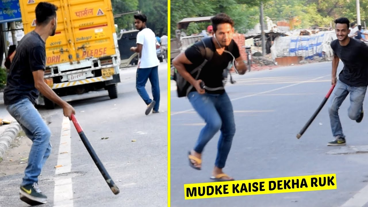 Mudke Mat Dekhna Prank | Prank In India By Vinay Thakur ...