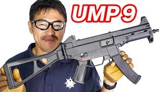 VFC  H&K UMP9 GBB DX ガスブローバック マック堺 エアガンレビュー thumbnail