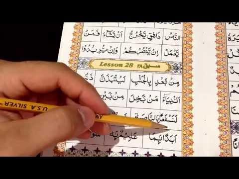 Ahsanul Qawaa'id Lesson 28