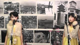 葵と楓:銀座カンカン娘&マンボ・ドドンパ・チャチャチャ節(がんばれ!...