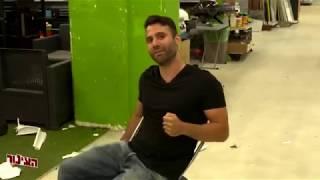 יצאתי לבדוק מהו הכיסא אהוב ביותר על הערס הישראלי