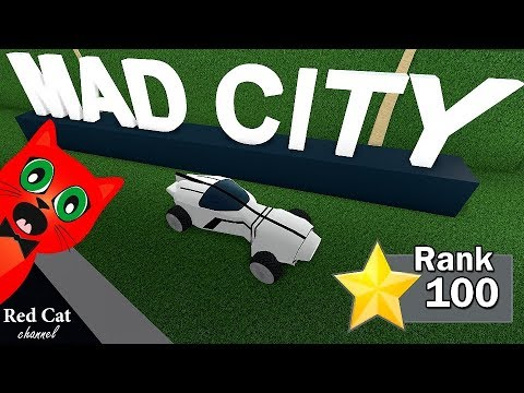 Получил 100 уровень (ранг) за сутки в Мэд Сити роблокс | Mad City Roblox | Тест машины Hyperdrive