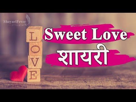 Sweet Love Shayari For WhatsApp Status Video 😘 | Male Version