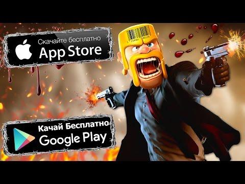 Онлайн игры на андроид top androidorg