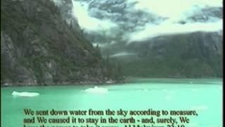 Al Rahman (God's Attribute - The Gracious) Islam Ahmadiyya
