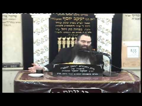 הרב עובדיה יוסף שליט''א ימי ספירת העומר התשע''ט