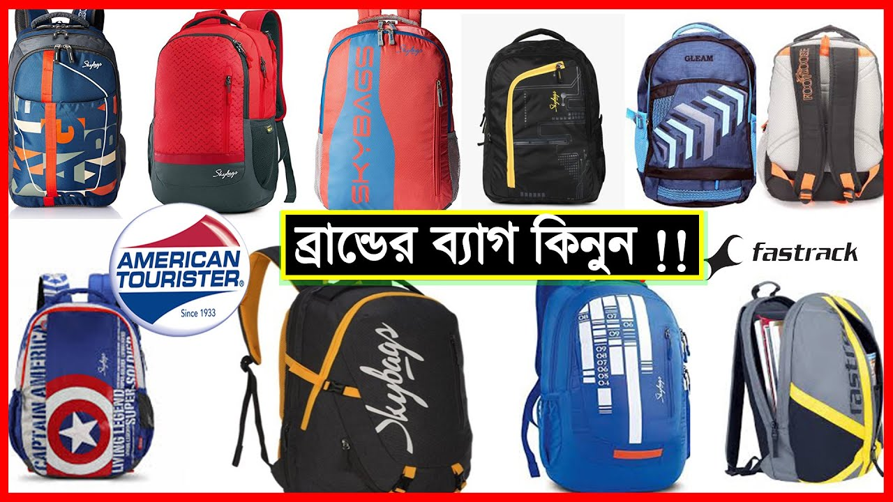 Best Place To Buy Original Bag Fast Track American