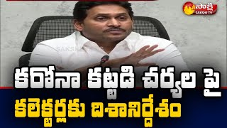 CM YS Jagan Key Important Orders To Collectors On Corona Control  And Vaccination | Sakshi TV